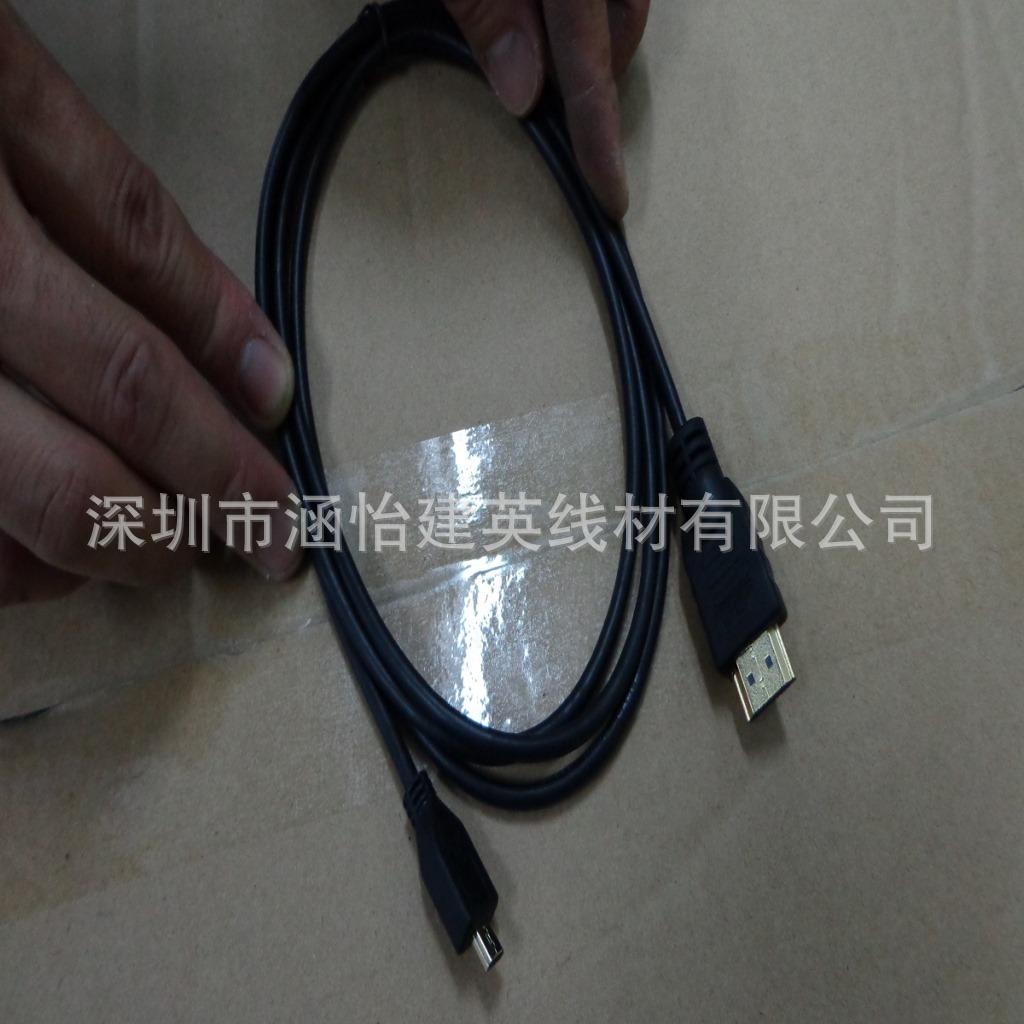 深圳最低价HDMI高清线 源头生产厂家供货 HDMI支持3D