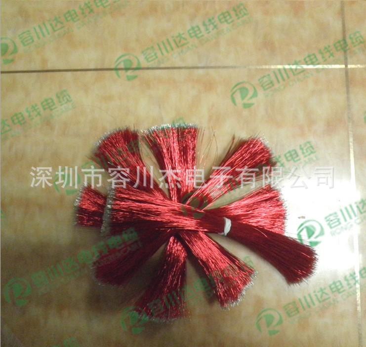 厂家直销漆包线 QA(UEW)漆包铜线 红色漆包铜线 单支铜线