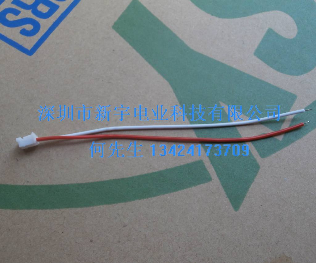 高品质端子线 1007/26#2.0插头端子线 深圳端子线 厂家供应