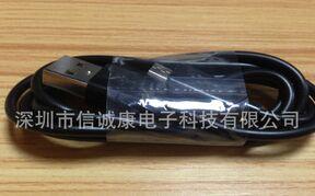 工厂直销 小米手机数据线 V8充电线 安卓系统接口 Micro USB