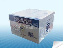 批發網線 UTP CAT5E 超五類非屏蔽網絡雙絞線 0.48銅包鋁 工程用