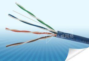 批發網線 CAT5E超五類非屏蔽四對8芯網線 300米裝箱 可按要求定做