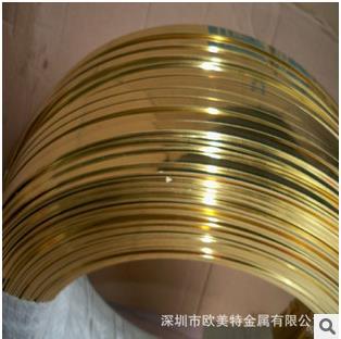 进口C2680黄铜线 低发热导电率强C2680铜线 可编织全软铜线
