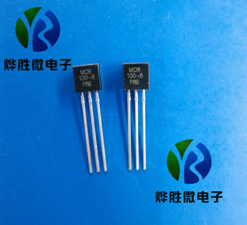 单向可控硅 MCR100-8 ON/安森美 TO-92 晶体闸流国产大芯片
