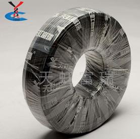 RVVP2x1.0优质民用工业用电线电缆 质量可靠 安全 耐用 价格合理