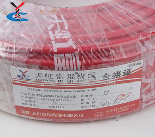 ZR-BV10优质电线电缆 聚氯乙烯绝缘无护套电缆电线 质量可靠 安全