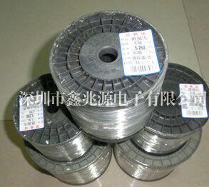 供应镀锡铜线0.4--1.2mm