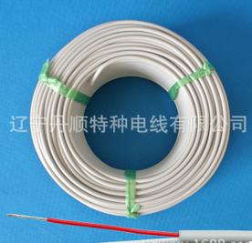 聚氯乙烯绝缘电线电缆 60227 IEC 53(RVV)