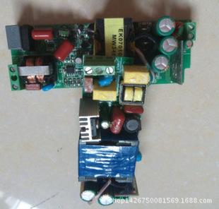 东莞PCB电路设计 快速抄板 工控产品开发 直流稳压电源开发