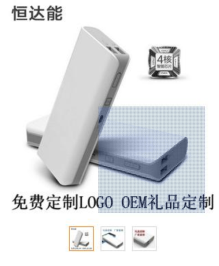 厂家批发大容量手机移动电源 礼品定制通用型充电宝移动充电器