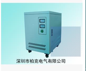 隔离变压器 深圳 东莞 广州 三相变压器 低价热卖