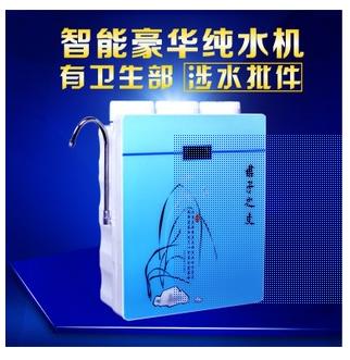 苹果款纯水机 RO反渗透净水器 家用厨房净水机 家用厨房卫电器