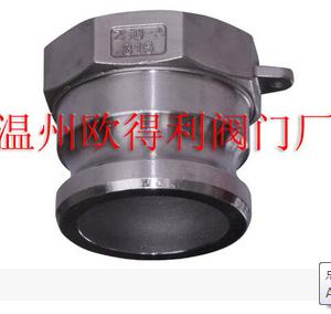 温州厂家供应不锈钢内螺纹快速接头,A型快装接头