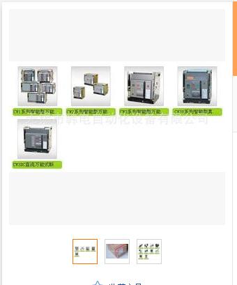 供应 原厂正品 CW3-1600 常熟开关制造有限公司 框架万能式断路器