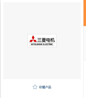 日本mitsubishi,三菱,变频器,触摸屏,控制器,PLC