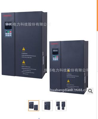 华邦变频器 厂家供应75kw380v通用变频器 特价变频器高性能高品质