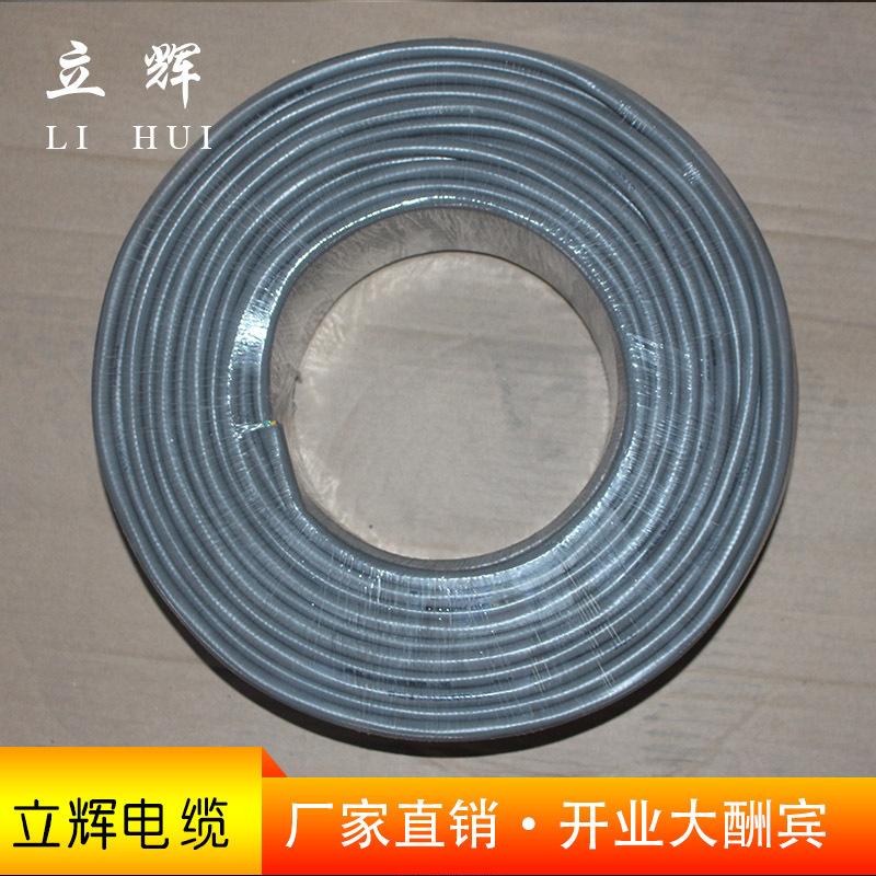 立辉厂家供应 铝合金软护套线缆 3x6mm2