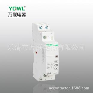 模數化家用交流接觸器CT-16A 25A 40A 63A 2P 3P 4P 2NO 220V