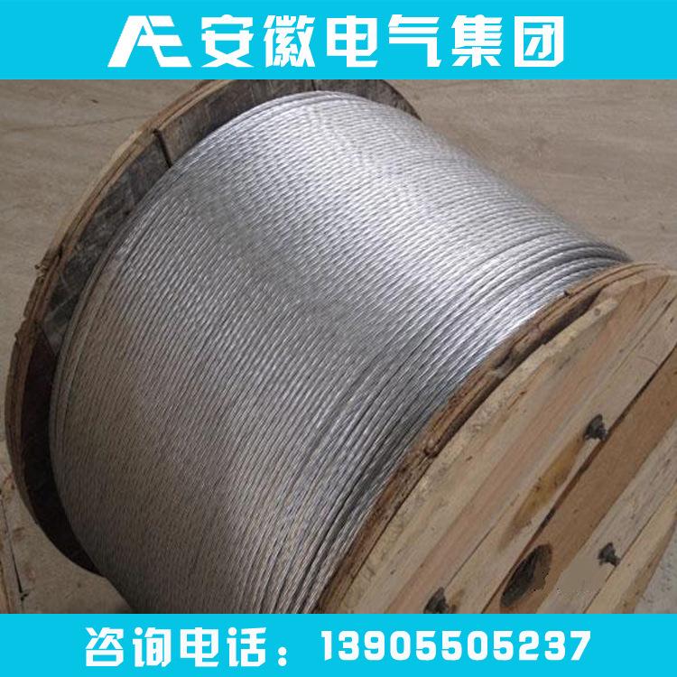 廠家直銷JLB30A-100 LBGJ 鋁包鋼絞線 | 鋁包鋼地線