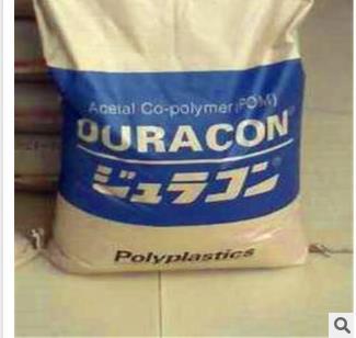 现货POM/日本宝理/CH-10/日本宝理代理商