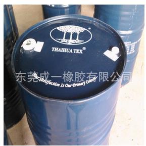 《供应》泰国三棵树胶乳亚么尼亚胶/天然乳胶 石膏模具用价格优惠