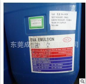 《供应》台湾大连化学EVA乳液DA-102乳液四千胶手感胶