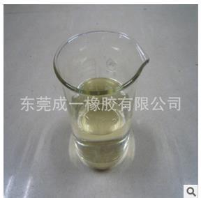 《供应》BIT10% 防腐防霉杀菌剂 CY-100 耐碱耐高温 亚么胶乳胶用