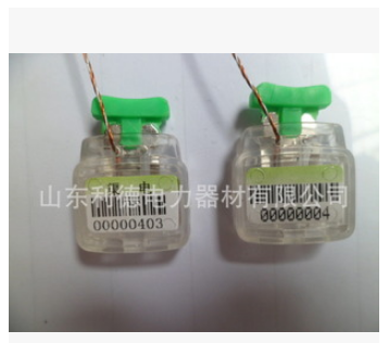 供應塑料鉛封 電表鉛封 水表鉛封 計量鉛封 防偽鉛封