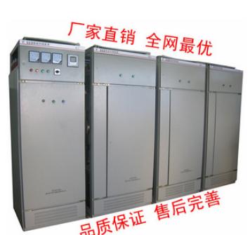 低压无功补偿装置 AGTBB安高低压无功自动补偿装置