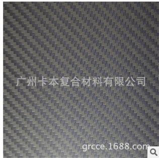 36#3K芳纶斜纹黑色哑光么托板 医疗器械家具杜邦凯夫拉丝装饰用板