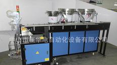 螺丝包装机 零件自动打包机 五金包装机 零件包装机