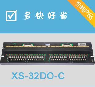 西门子PLC 端子板 32路继电器输出 XS-32DO-C 厂家直销