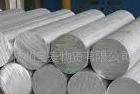 杭州宝麦热销5083圆棒 5083铝棒 5083铝板
