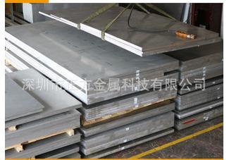 7075铝板/7075 t651铝板 【保证布氏硬度150度】