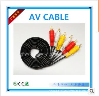 【厂家直销】3对3音频线 av线 注塑线 漆包线 电子线材