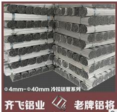 供应 1070冷拉铝管 冷拔铝管 规格齐全 去油 氧化 品质保证