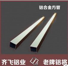 供应 6063 铝合金 1070冷拔铝管 规格齐全 去油氧化 品质保证