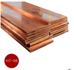 供应环保铜排 无氧紫铜排 常用非标规格定做 欢迎咨询 量大价优