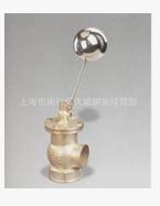 经销供应高质量黄铜浮球阀 煤气埃美柯铜阀门