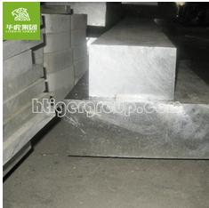 华虎进出口集团:美国美铝进口6061铝板 铝棒 原厂质保