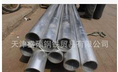 6061T6铝管 机加工铝材 装饰铝材 6063铝管材 保质保量