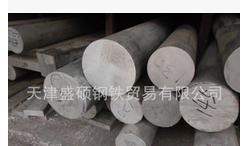 大直径铝棒 8011铝棒 天津铝厂 汽车零件铝 装饰铝等