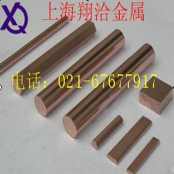 生产厂家碲铜棒 碲铜板 碲铜线材报价