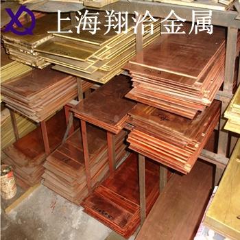 厂家供应无氧铜线 无氧铜棒材 无氧铜板材单价