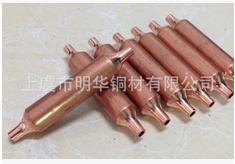 膨胀阀 电磁阀 制冷配件 铜感温包