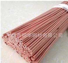 供应外径2.4精密毛细管 黄铜毛细管 紫铜毛细管 (图)专业加工