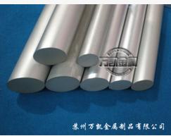 7075,7075铝板,7075铝板价格,7075现货,7075铝棒,进口7075