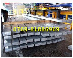 供应6061铝排 国标 合金铝排 厂家直销价格优惠