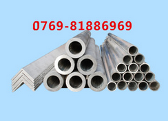 供应6061 6063 铝管 合金铝管 厂家直销价格优惠