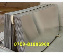供应优质2024铝板 1060纯铝板 镜面铝板 厂家直销价格优惠
